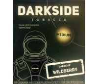 Табак DarkSide Wildberry medium ( Ягодный Микс 250 грамм)