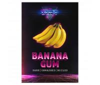 Табак Duft Banana Gum (Банановая Жвачка) 100 г