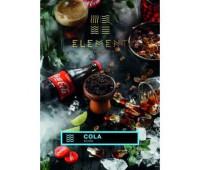 Табак для кальяна Element Water Cola (Кола, 100 г)