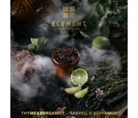 Табак для кальяна Element Water Thyme&Bergamot (Бергамот Чабрец, 100 г)