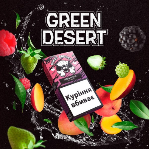 Табак Honey Badger Wild Mix Green Desert (Грин Десерт) 250 гр