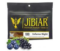 Табак Jibiar Inferno Night (Адская Ночь) 100 гр