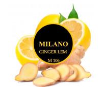 Табак Milano Ginger Lem M106 (Имбирь Лимон) 100 гр