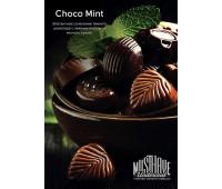 Табак Must Have Choco Mint (Шоко Мята) 125 гр