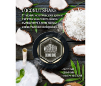 Табак Must Have Coconut Shake (Кокос Шейк) 125 гр