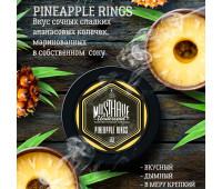 Табак Must Have Pineapple Rings (Ананас Рингс) 125 гр