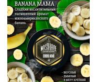 Табак Must Have Banana Mama (Банана Мама) 125 гр