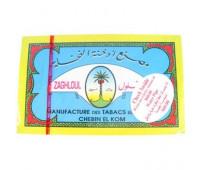 Тютюн для кальяну EL Nakhla Заглул (Zaghloul, 150 гр)