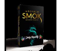 Табак Royal Smoke Juicy Iceparty (Сочная Айспати) 50 гр