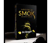 Табак Royal Smoke Ice Pineapple (Лед Ананас) 50 гр