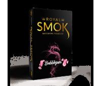 Табак Royal Smoke Bubblegum (Жвачка) 50 гр