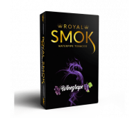 Табак Royal Smoke Winegrape (Виноград) 50 гр
