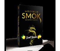 Табак Royal Smoke Sweet Lemon (Сладкий Лимон) 50 гр