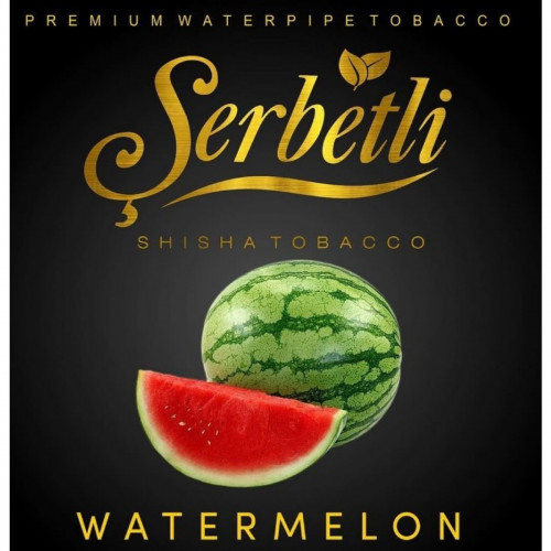 Тютюн для кальяну Serbetli Кавун (Watermelon) 50 грам