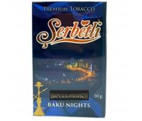 Табак Serbetli Baku Nights (Ночи Баку) 50 грамм