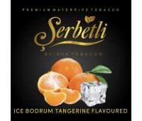 Тютюн Serbetli Ice Bodrum Tangerine (Крижаний Мандарин) 50 грам