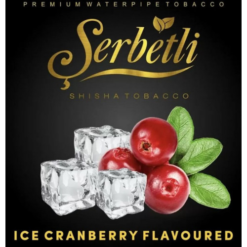 Табак для кальяна Serbetli Ice Cranberry 50 грамм
