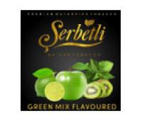 Тютюн Serbetli Green Mix (Зелений Мікс) 50 грам