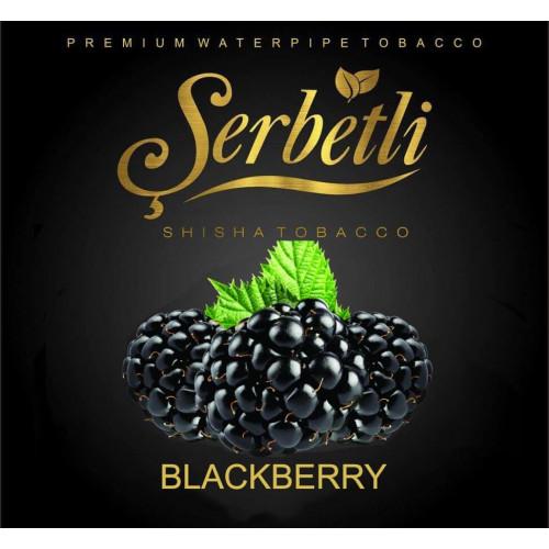 Тютюн Serbetli Blackberry (Щербетлі Ожина) 50 грам