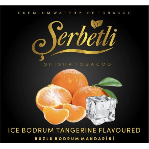 Тютюн Serbetli Bodrum Tangerine (Мандарин) 50 грам