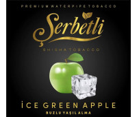 Тютюн Serbetli Ice Green Apple (Щербетлі Крижане Яблуко) 50 грам