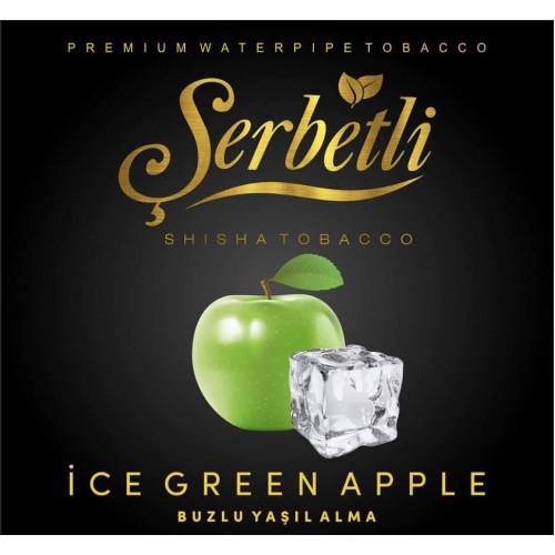Тютюн Serbetli Крижане Яблуко (Ice Green Apple) 50 грам