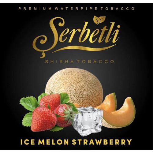 Табак Serbetli Ice Strawberry Melon (Клубника Дыня Лёд) 50 грамм