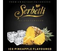 Табак Serbetli Ice Pineapple (Ледяной Ананас) 50 грамм