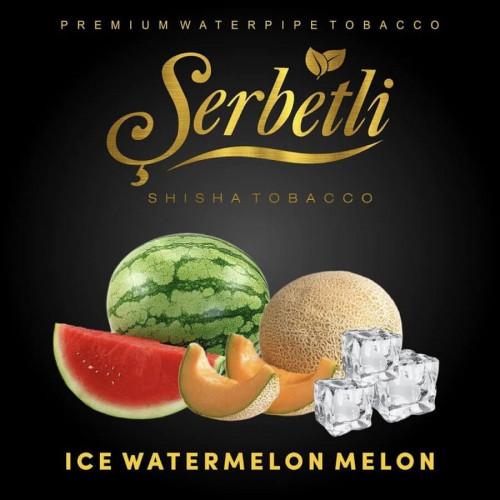 Табак для кальяна Serbetli Ice Watermelon Melon (Арбуз Дыня Лёд) 50 грамм