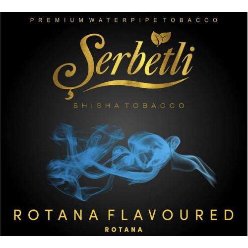Тютюн Serbetli Rotana (Ротан) 50 грам