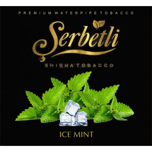 Тютюн Serbetli Ice Mint (Мята) 50 грам