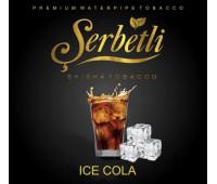 Табак Serbetli Ice Cola (Айс Кола) 50 грамм