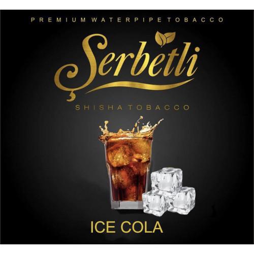 Тютюн для кальяну Serbetli Ice Cola (Айс Кола) 50 гр