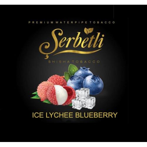 Тютюн Serbetli Ice Lychee Blueberry (Айс Лічі Чорниця) 50 грам