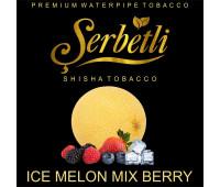 Тютюн Serbetli Ice Melon Mix Berry (Айс Диня з Ягодами) 50 грам
