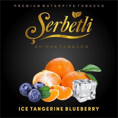 Купить табак для кальяна Serbetli Ice Tangerine Blueberry 50 грамм