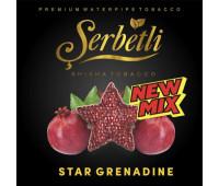 Тютюн Serbetli Star Grenadine (Зірка Граната) 50 грам