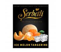 Тютюн Serbetli Ice Melon Tangerine (Айс Диня Мандарин) 50 грам