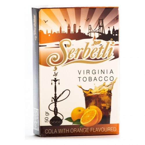 Тютюн для кальяну Serbetli Cola Orange 50 грам