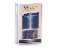 Табак для кальяна Serbetli Flame Tower 50 грамм