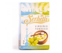 Табак для кальяна Serbetli Grape Yoghurt 50 грамм