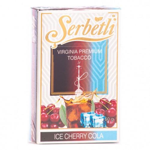 Табак для кальяна Serbetli Ice Cola Cherry 50 грамм