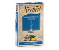 Табак для кальяна Serbetli Pina Colada 50 грамм