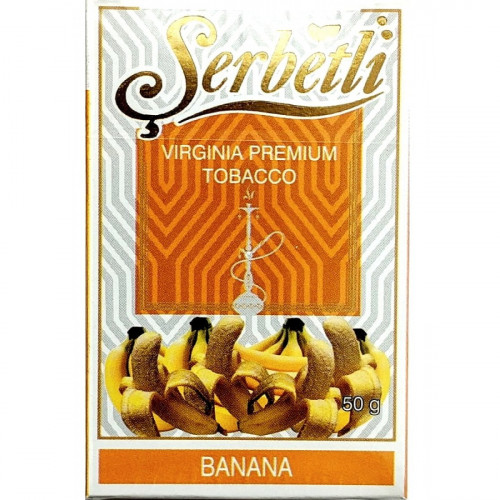 Табак для кальяна Serbetli Банан (Banana)