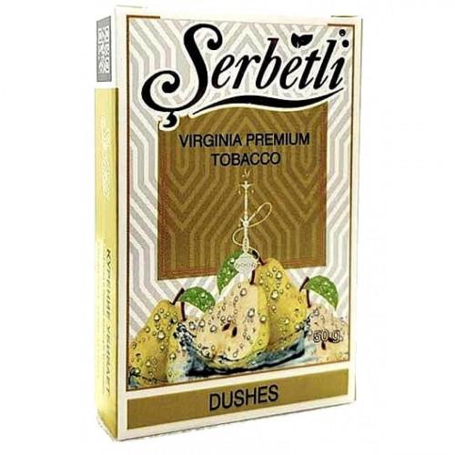 Табак для кальяна Serbetli Dushes (Щербетли Груша Дюшес) 50 грамм