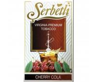 Табак для кальяна Serbetli Cherry Cola 50 грамм