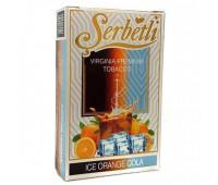 Табак Serbetli Ice Cola Orange (Щербетли Ледяная Кола с Апельсином) 50 грамм