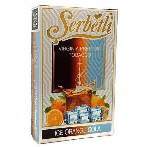 Тютюн для кальяну Serbetli Ice Cola Orange (Щербетлі Крижана Кола з Апельсином) 50 грам