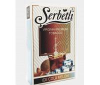 Табак для кальяна Serbetli Ice Cola Melon 50 грамм