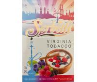 Табак для кальяна Serbetli Blueberry Berry Yoghurt 50 грамм